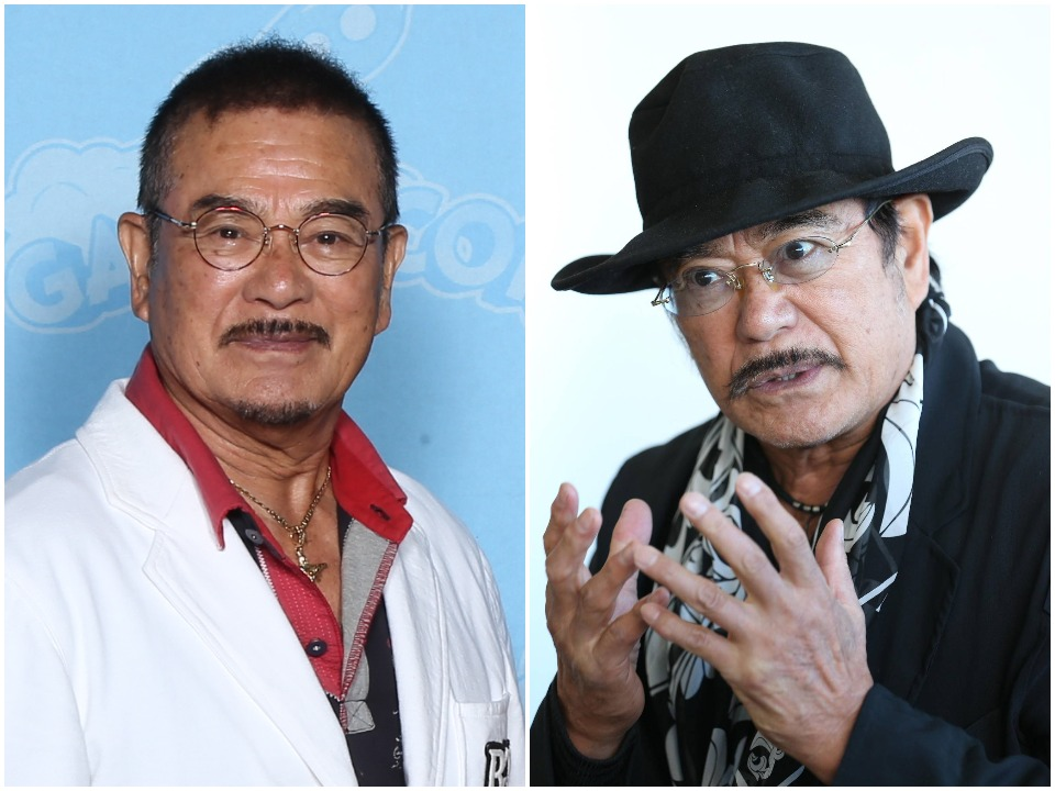 Sonny Chiba BioGraphy Cover