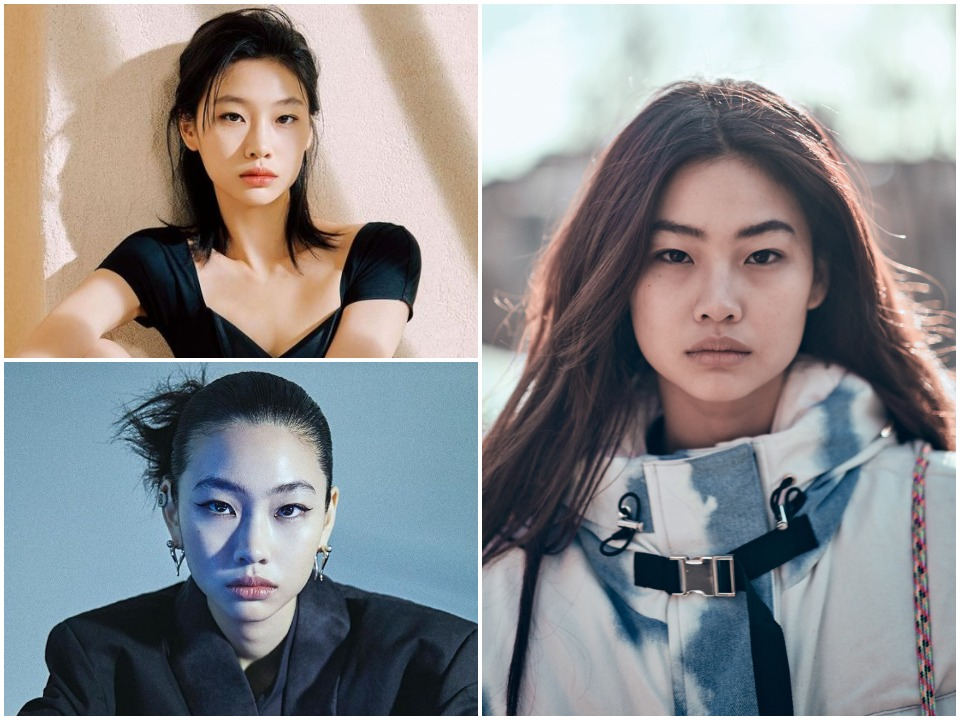 Jung Ho Yeon BioGraphy Cover